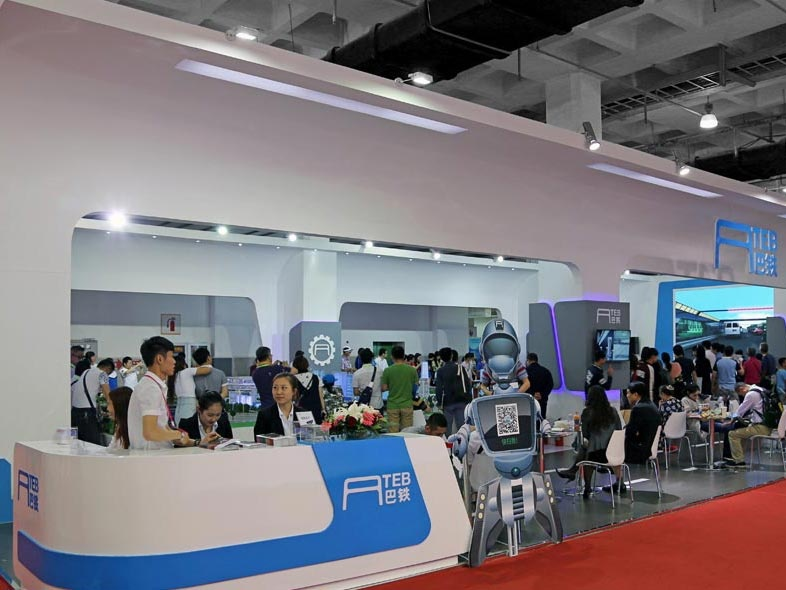 The19th China Beijing International High-Tech Expo