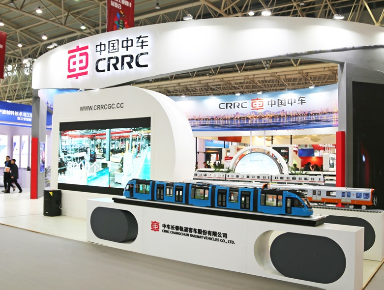 2017 China Industrial Design Exhibition